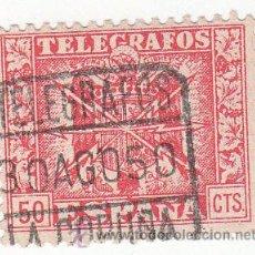 Sellos: ESCUDO DE ESPAÑA 1949. EDIFIL 89. MATº TELEGRAFOS LA CORUÑA.. Lote 54792706