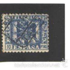 Francobolli: ESPAÑA 1940-42 - EDIFIL NRO. 84 TELEGRAFOS - USADO. Lote 57790221