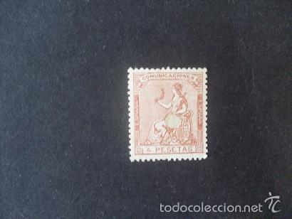 ESPAÑA,1873,ALEGORÍA DE LA REPÚBLICA,EDIFIL 139T,TELÉGRAFOS,(LOTE RY) (Sellos - España - Telégrafos)