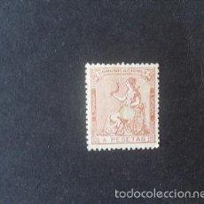Sellos: ESPAÑA,1873,ALEGORÍA DE LA REPÚBLICA,EDIFIL 139T,TELÉGRAFOS,(LOTE RY). Lote 58568092
