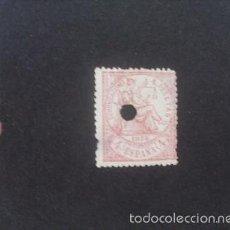 Sellos: ESPAÑA,1874,ALEGORÍA DE LA JUSTICIA,EDIFIL 151T,TELÉGRAFOS,(LOTE RY). Lote 58568537