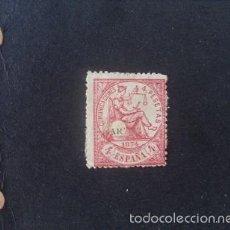 Sellos: ESPAÑA,1874,ALEGORÍA DE LA JUSTICIA,EDIFIL 151T,TELÉGRAFOS,(LOTE RY). Lote 58568596