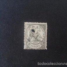 Sellos: ESPAÑA,1874,ALEGORÍA DE LA JUSTICIA,EDIFIL 152T,TELÉGRAFOS,(LOTE RY). Lote 58568709