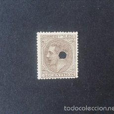 Timbres: ESPAÑA,1879, ALFONSO XII, EDIFIL 205T, 205 TELÉGRAFOS, (LOTE RY). Lote 58609667
