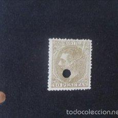 Sellos: ESPAÑA,1879,ALFONSO XII,EDIFIL 209T,TELÉGRAFOS,DOBLEZ EN DIAGONAL,(LOTE RY). Lote 58611315