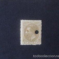 Sellos: ESPAÑA,1879,ALFONSO XII,EDIFIL 209T,TELÉGRAFOS,(LOTE RY). Lote 58611353