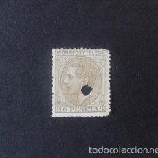 Sellos: ESPAÑA,1879,ALFONSO XII,EDIFIL 209T,TELÉGRAFOS,(LOTE RY). Lote 58611373