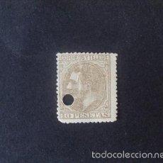 Sellos: ESPAÑA,1879,ALFONSO XII,EDIFIL 209T,TELÉGRAFOS,(LOTE RY). Lote 58611390