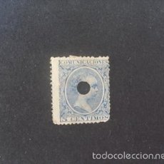 Timbres: ESPAÑA,1889, ALFONSO XIII, EDIFIL 215T, TELÉGRAFOS, (LOTE RY). Lote 58611662