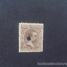 Timbres: ESPAÑA,1889, ALFONSO XIII, EDIFIL 223T, 223 TELÉGRAFOS, (LOTE RY). Lote 58611782