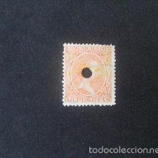 Sellos: ESPAÑA,1889,ALFONSO XIII,EDIFIL 228T,TELÉGRAFOS,(LOTE RY). Lote 58612638