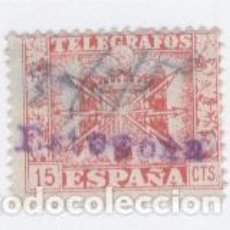 Sellos: TELÉGRAFOS 15 CTS. Lote 72024707