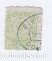 ESPAÑA. CORREO. GIRO. 10 CTS. CON SERIE (Sellos - España - Telégrafos)