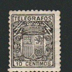 Sellos: 1932-33.TELÉGRAFOS.10 CTS.EDIFIL Nº 69.USADO.. Lote 75540239