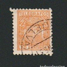 Sellos: 1932-33.TELÉGRAFOS.30 CTS.EDIFIL Nº 71.USADO.. Lote 75540411