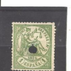 Francobolli: ESPAÑA 1874 - EDIFIL NRO. 150 TELEGRAFOS - ALEGORIA JUSTICIA - SIN GOMA. Lote 77648330
