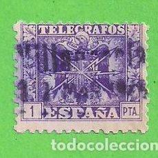 Sellos: EDIFIL 82 - TELÉGRAFOS - ESCUDO DE ESPAÑA. (1940-1942).. Lote 79792333