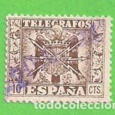 Sellos: EDIFIL 86 - TELÉGRAFOS - ESCUDO DE ESPAÑA. (1949).. Lote 79793033