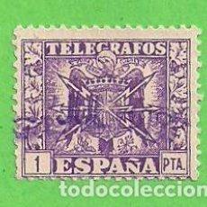 Sellos: EDIFIL 90 - TELÉGRAFOS - ESCUDO DE ESPAÑA. (1949).. Lote 79797877
