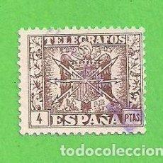 Sellos: EDIFIL 91 - TELÉGRAFOS - ESCUDO DE ESPAÑA. (1949).. Lote 79798133