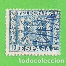 Sellos: EDIFIL 92 - TELÉGRAFOS - ESCUDO DE ESPAÑA. (1949).. Lote 79798477