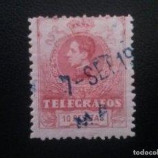 Francobolli: ESPAÑA , TELÉGRAFOS , EDIFIL Nº 54 , 1912. Lote 87200904