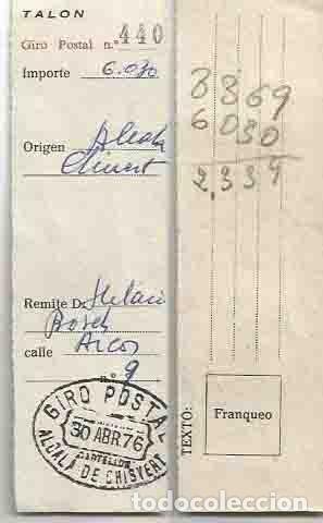 GIRO POSTAL . ALCALÁ DE CHISVERT. 30 DE ABRIL DE 1976. (Sellos - España - Telégrafos)