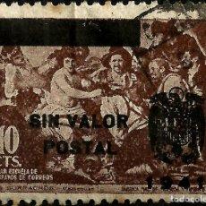 Francobolli: BENEFICIENCIA. 10 CÉNTIMOS. 1941. SOBRECARGADOS. Lote 89543096