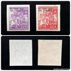 Sellos: ESPAÑA.AÑO 1938.HUERFANOS DE TELEGRAFOS-BENEFICENCIA.. Lote 92064555