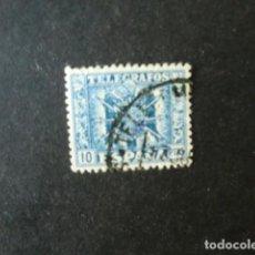 Sellos: ESPAÑA,1949,ESCUDO DE ESPAÑA,ESPECIALIZADO EDIFIL 92,USADO,DENT. 13 1/2,(LOTE AR). Lote 93104805