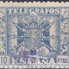 Sellos: 1940-1942 - ESCUDO DE ESPAÑA - CIFRA DE CONTROL AL DORSO - 10 PTAS - EDIFIL 84. Lote 93378470