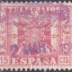 Sellos: 1949 - ESCUDO DE ESPAÑA - 15 CTS - EDIFIL 87. Lote 93380415