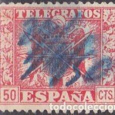 Sellos: 1949 - ESCUDO DE ESPAÑA - 50 CTS - EDIFIL 89. Lote 93381165