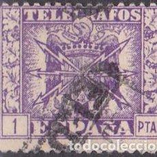 Sellos: 1949 - ESCUDO DE ESPAÑA - 1 PTA - EDIFIL 90. Lote 93381610