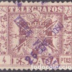 Sellos: 1949 - ESCUDO DE ESPAÑA - 4 PTAS - EDIFIL 91. Lote 93381955
