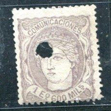 Sellos: EDIFIL 111 T. 1 ESC 600M ALEGORIA DE ESPAÑA. TALADRADO DE TELÉGRAFOS.. Lote 93822240