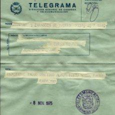 Sellos: ESPAÑA TELEGRAMA - ACADEMIA MILITAR DE ZARAGOZA - 1975. Lote 96177819