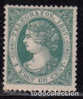 TELÉGRAFOS , 1867 EDIFIL Nº 19 , / * / (Sellos - España - Telégrafos)