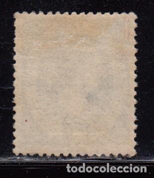 Sellos: TELÉGRAFOS , 1867 EDIFIL Nº 19 , / * / - Foto 2 - 102375355