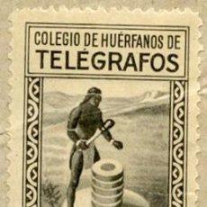Sellos: 1953. DOS RECIBOS, UNO DE TELEGRAMA Y EL OTRO DE GIRO TELEGRÁFICO, CON SELLOS HUÉRFANOS DE 10 CTS. Lote 107282959