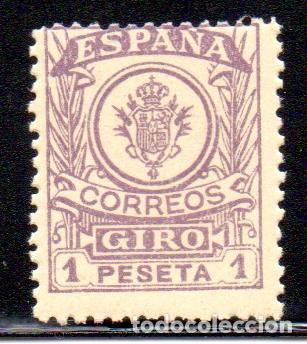 ESPAÑA. SELLO PARA GIRO POSTAL, 1 PESETA, EN NUEVO (Sellos - España - Telégrafos)