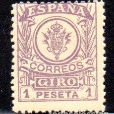 Sellos: ESPAÑA. SELLO PARA GIRO POSTAL, 1 PESETA, EN NUEVO. Lote 107769383