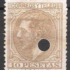 Sellos: EDIFIL Nº 209T USADO 10P. SEPIA OLIVA ( 34,00 € ). Lote 107848295