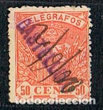 EDIFIL TELEGRAFOS Nº 35, ESCUDO DE ESPAÑA, USADO CON MARCA DE CARTERIA DE CASTELLÓN (Sellos - España - Telégrafos)