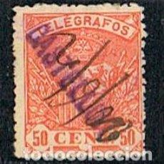 Sellos: EDIFIL TELEGRAFOS Nº 35, ESCUDO DE ESPAÑA, USADO CON MARCA DE CARTERIA DE CASTELLÓN. Lote 120833743