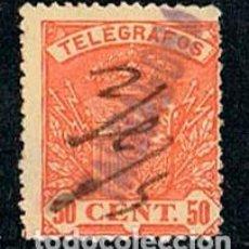 Sellos: EDIFIL TELEGRAFOS Nº 35, ESCUDO DE ESPAÑA, USADO CON MARCA DE CARTERIA DE TARRAGONA. Lote 120834087