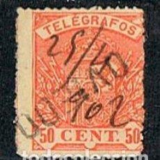 Sellos: EDIFIL TELEGRAFOS Nº 35, ESCUDO DE ESPAÑA, USADO CON MARCA DE CARTERIA DE OVIEDO. Lote 120834143