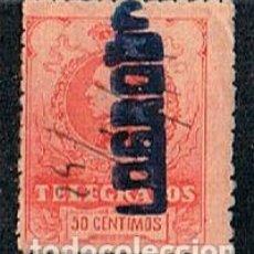 Sellos: EDIFIL TELEGRAFOS Nº 51, ALFONSO XIII CON MARCA DE CARTERIA LOGROÑO, USADO. Lote 120834259