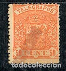 EDIFIL TELEGRAFOS Nº 35, ESCUDO DE ESPAÑA, USADO CON MARCA DE CARTERIA DE SANTANDER (Sellos - España - Telégrafos)
