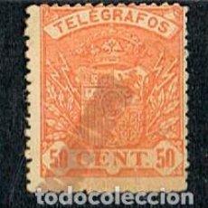 Sellos: EDIFIL TELEGRAFOS Nº 35, ESCUDO DE ESPAÑA, USADO CON MARCA DE CARTERIA DE SANTANDER. Lote 120834687